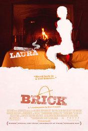 Brick_l200601261426